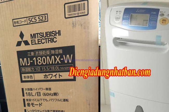 May hut am Mitsubishi MJ-180MX-W noi dia nhat 2