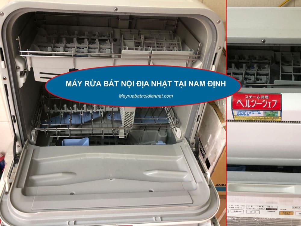 Bán máy rửa bát nội địa Nhật Panasonic, Toshiba, National tại Nam Định
